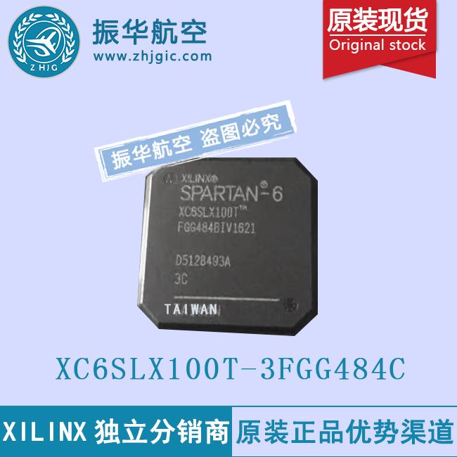 XC6SLX100T-3FGG484C