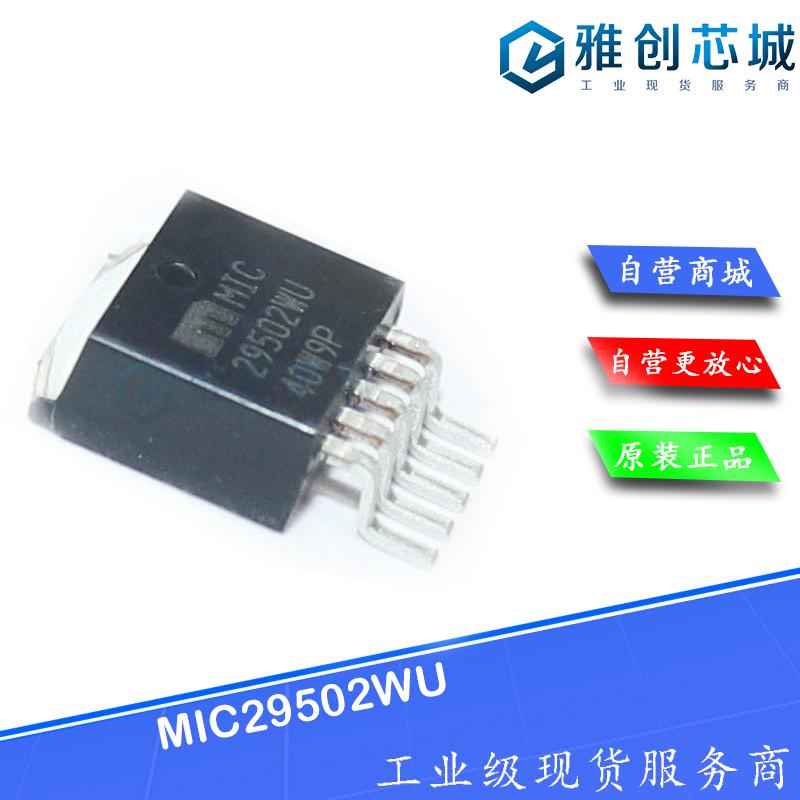 MIC29502WU
