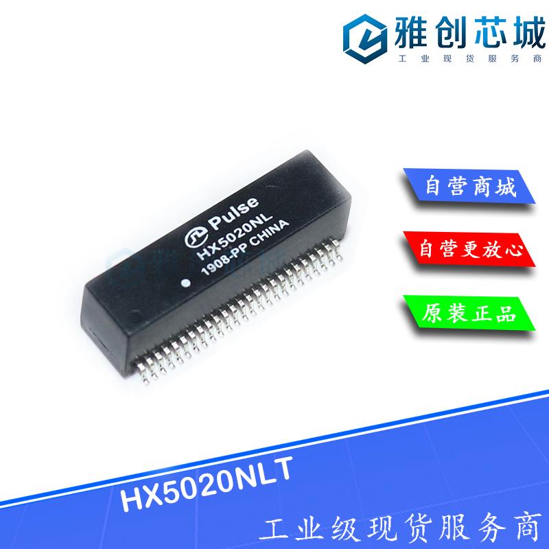 HX5020NLT