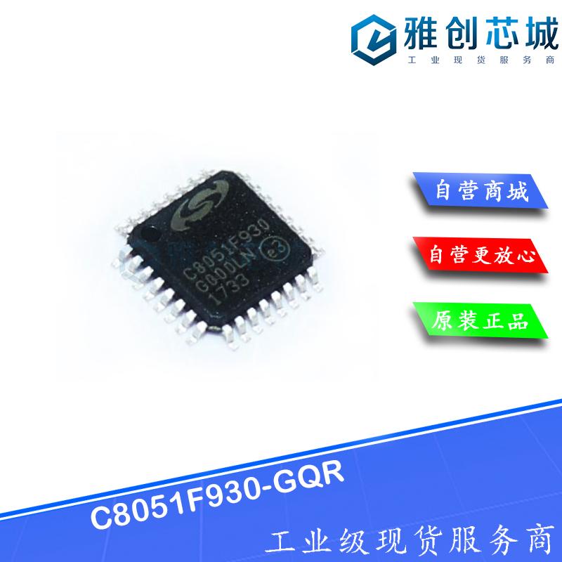 C8051F930-GQR
