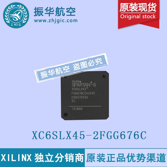XC6SLX45-2FGG676C