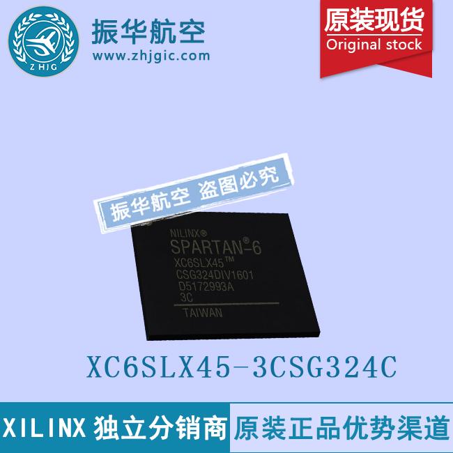 XC6SLX45-3CSG324C