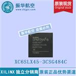 XC6SLX45-3CSG484C