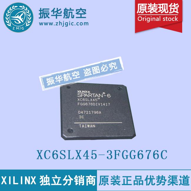 XC6SLX45-3FGG676C