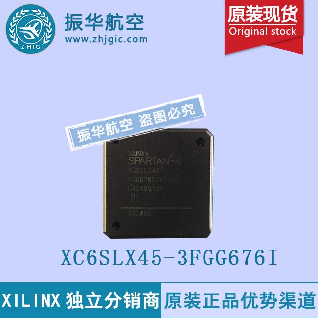 XC6SLX45-3FGG676I