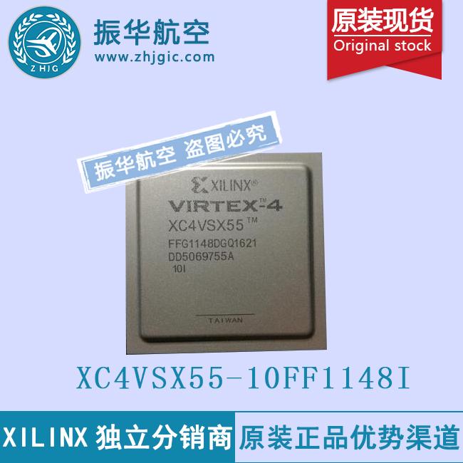 XC4VSX55-10FF1148I