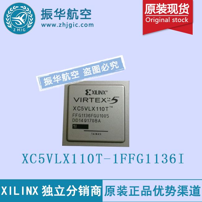 XC5VLX110T-1FFG1136I