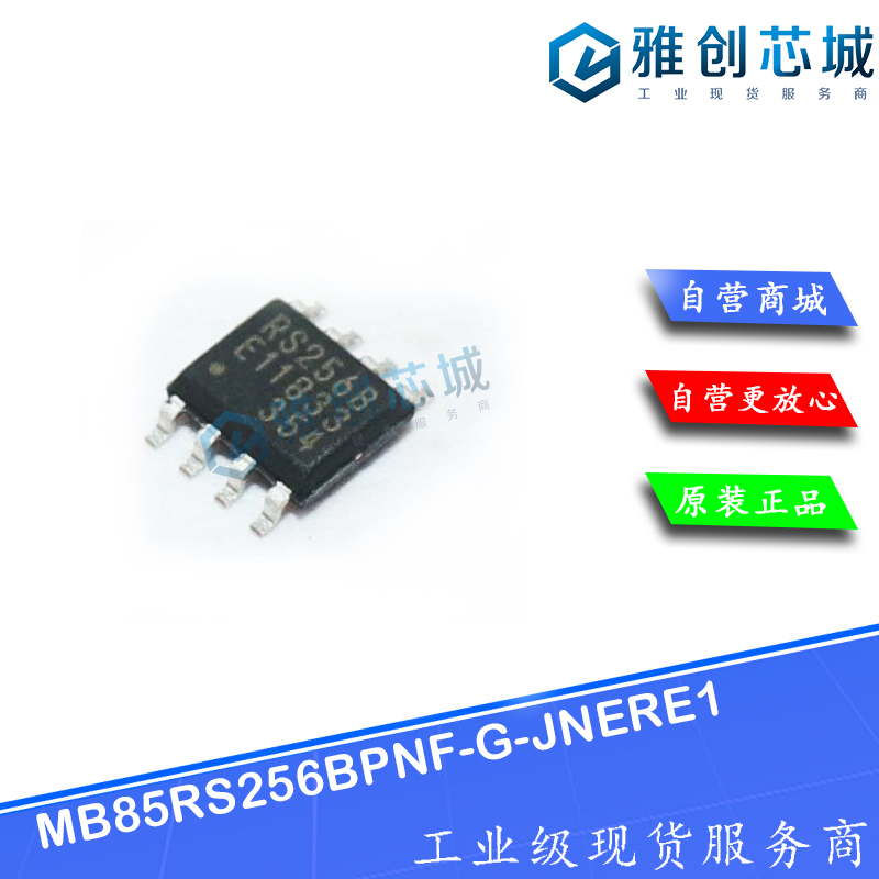 MB85RS256BPNF-G-JNERE1