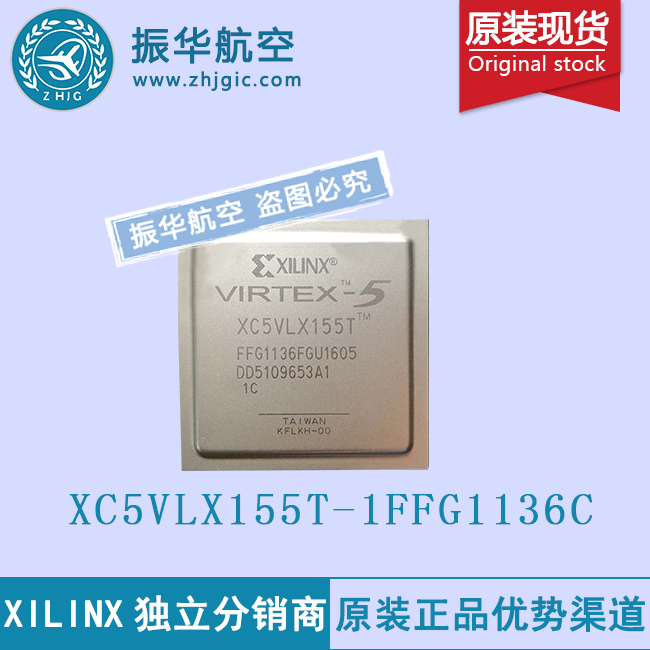 XC5VLX155T-1FFG1136C