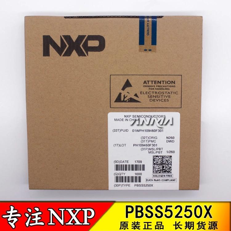 PBSS5250X