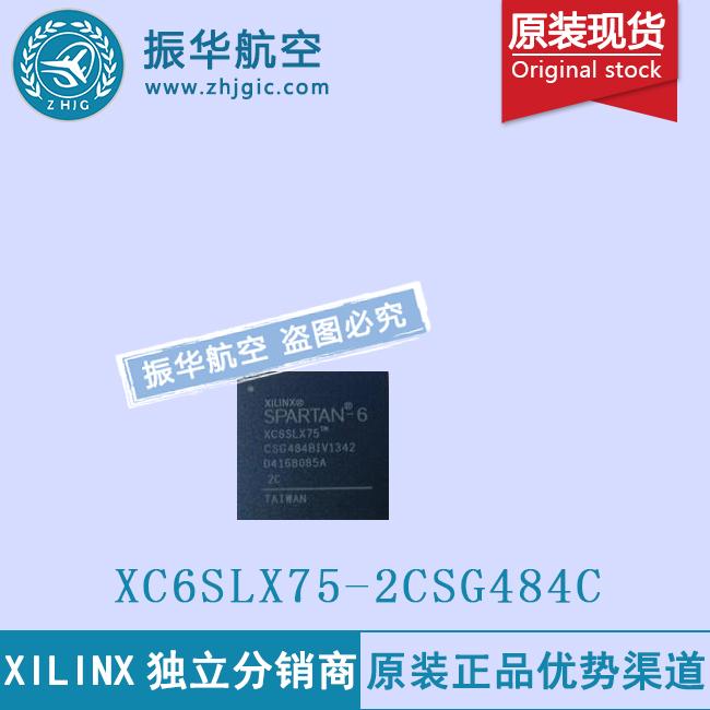 XC6SLX75-2CSG484C