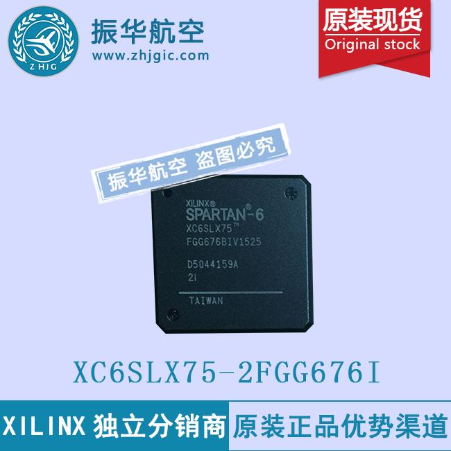 XC6SLX75-2FGG676I