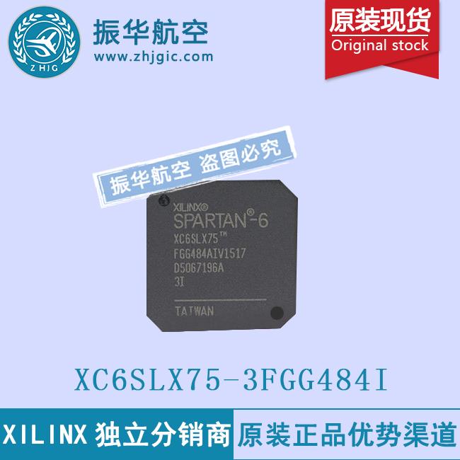 XC6SLX75-3FGG484I