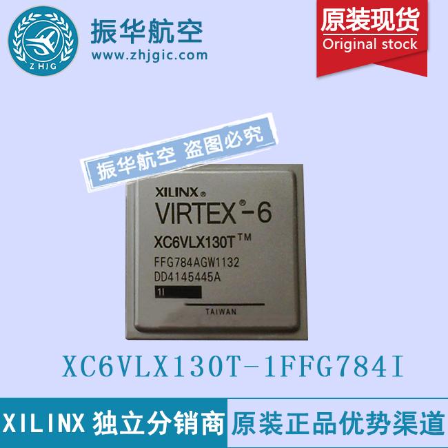 XC6VLX130T-1FFG784I