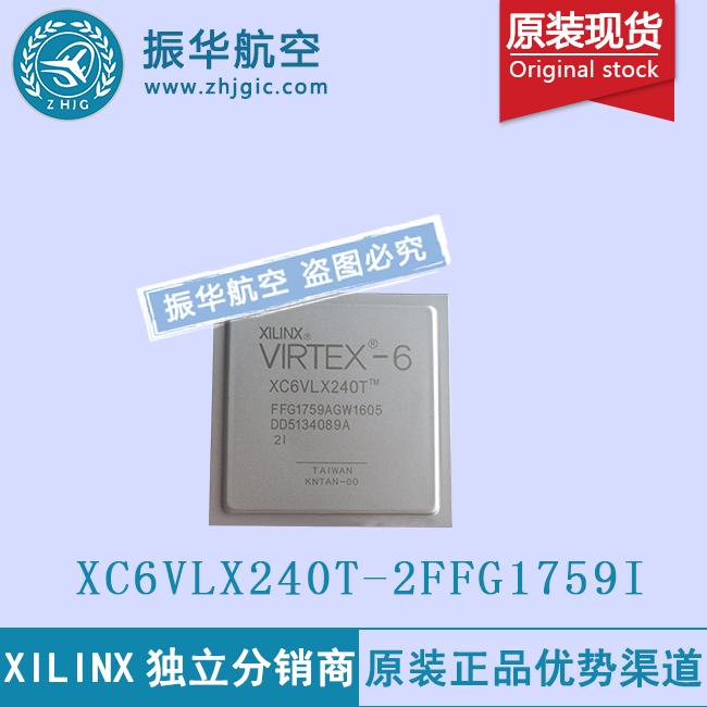 XC6VLX240T-2FFG1759I