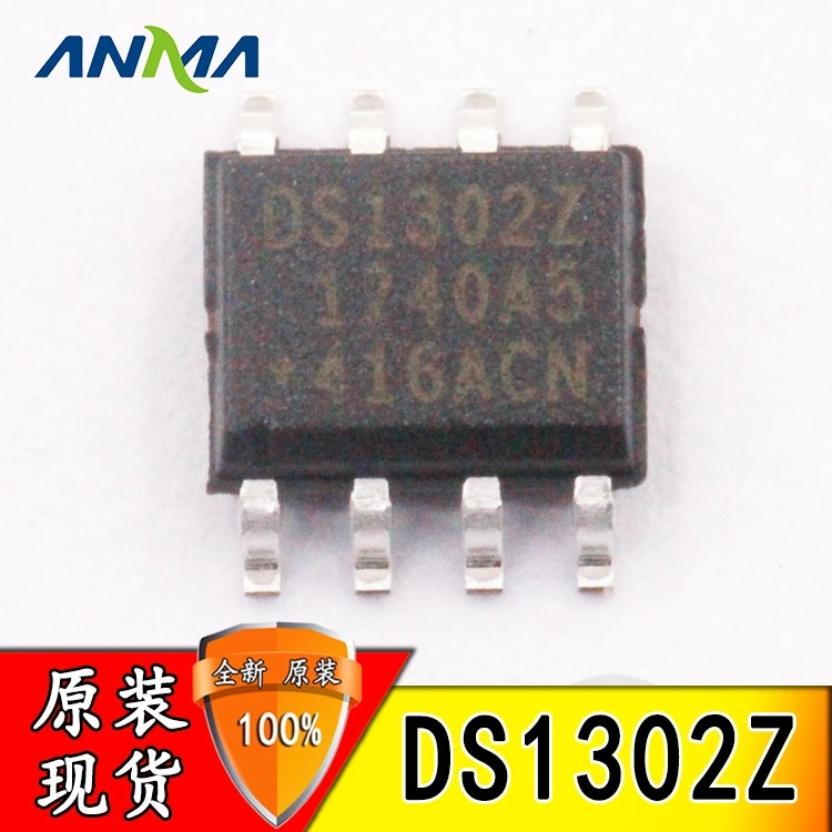 DS1302Z