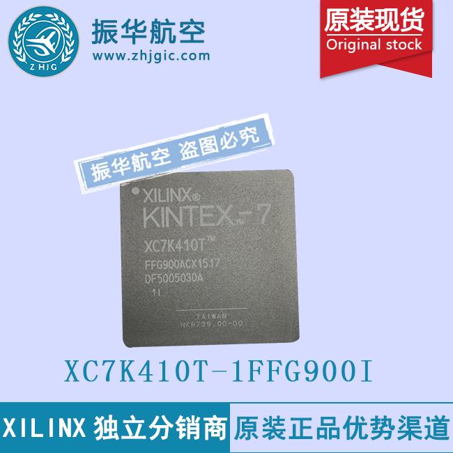 XC7K410T-1FFG900I