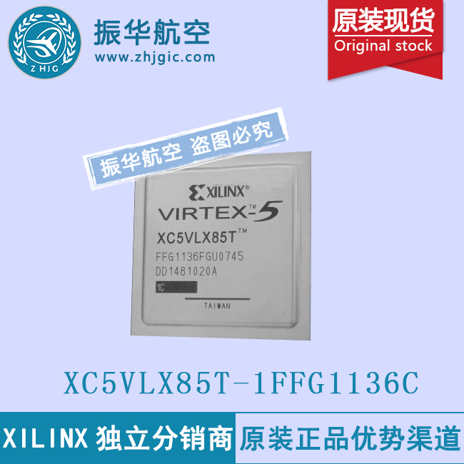 XC5VLX85T-1FFG1136C
