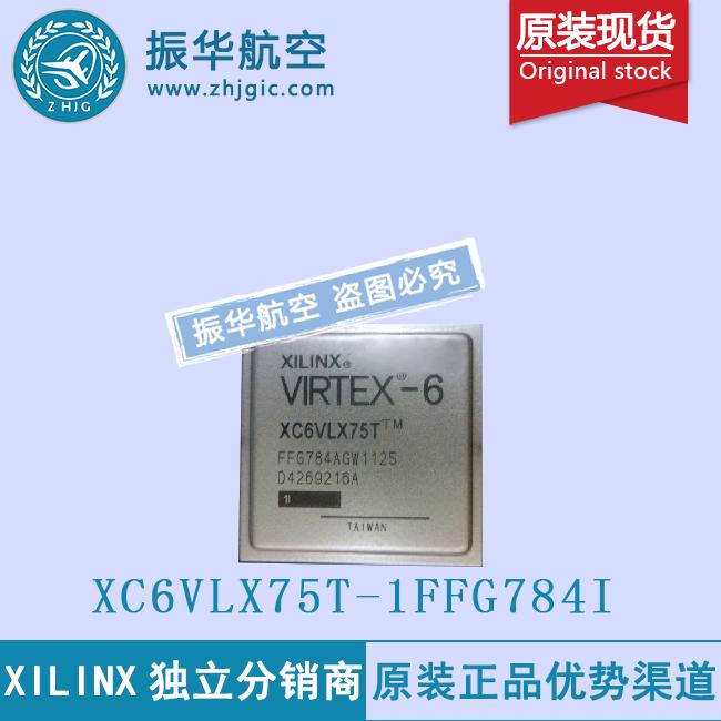 XC6VLX75T-1FFG784I