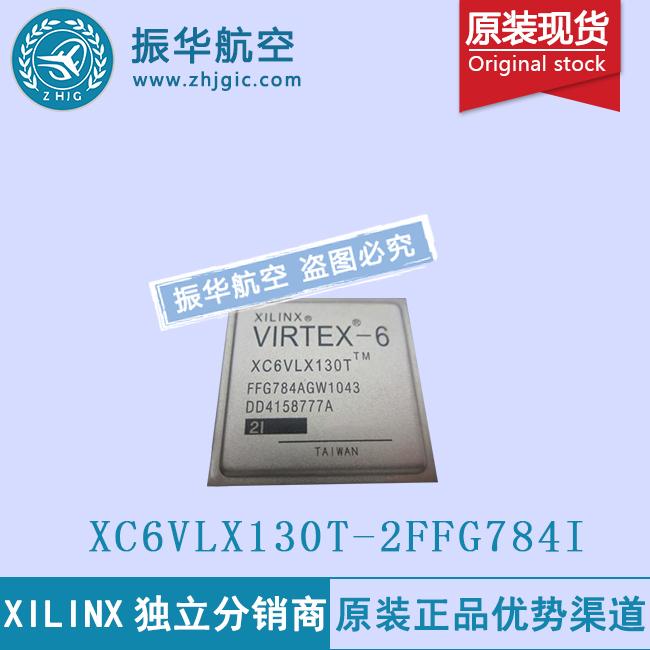 XC6VLX130T-2FFG784I