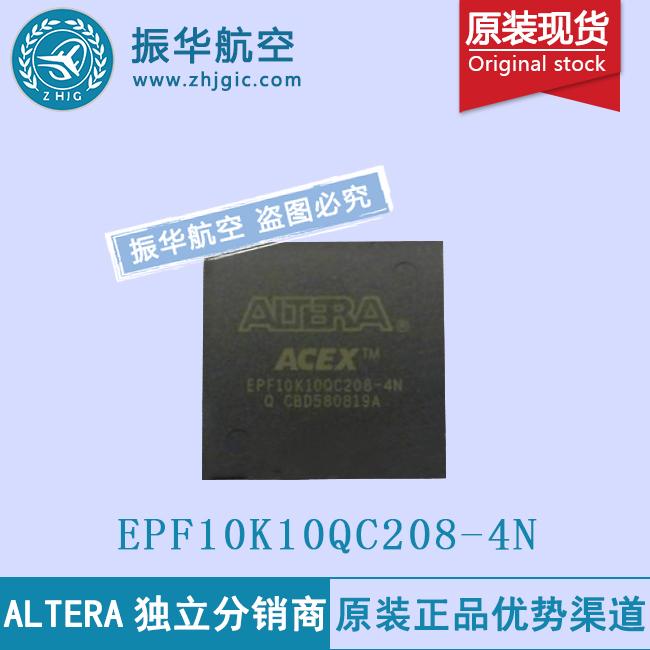 EPF10K10QC208-4N