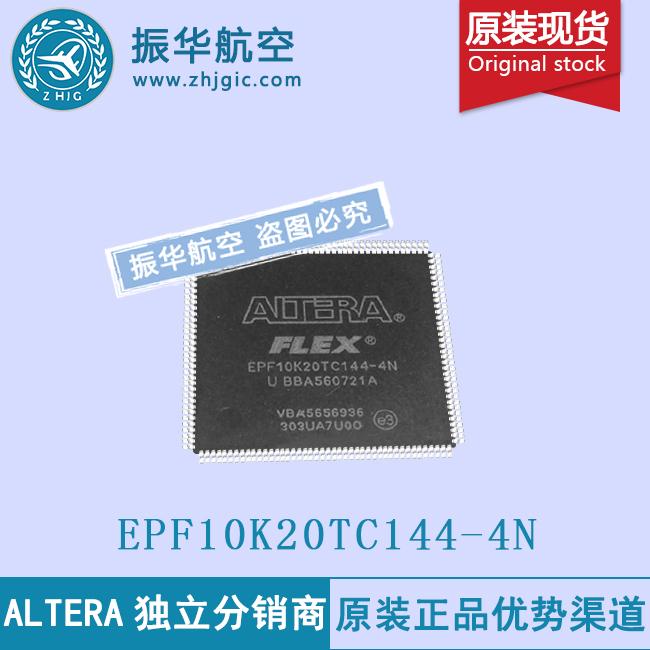 EPF10K20TC144-4N