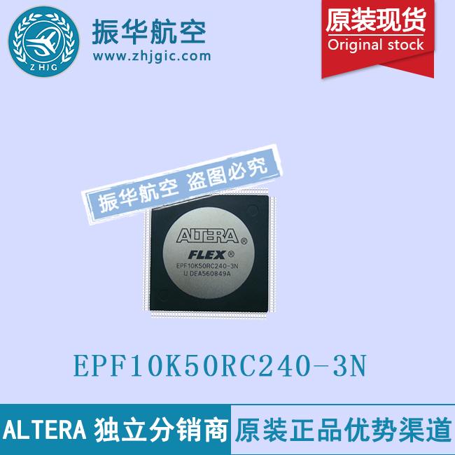 EPF10K50RC240-3N