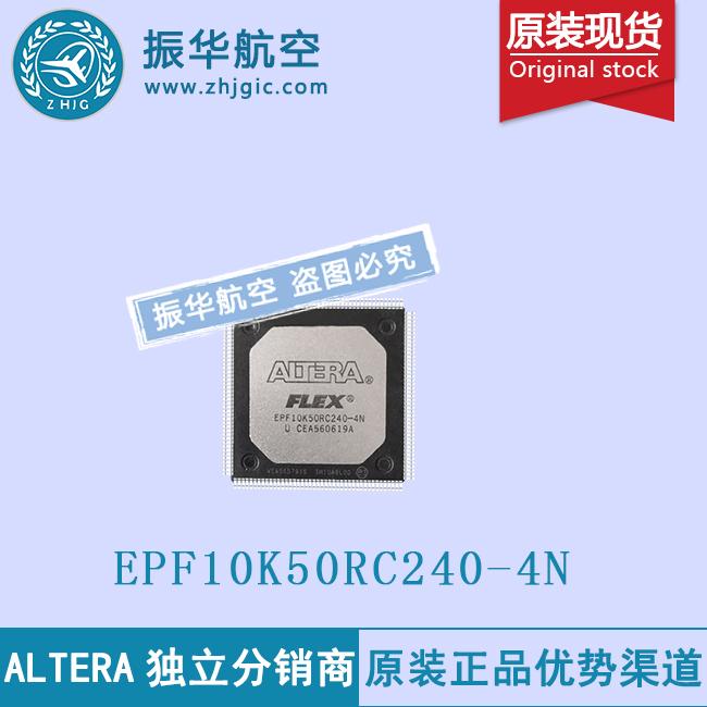 EPF10K50RC240-4N
