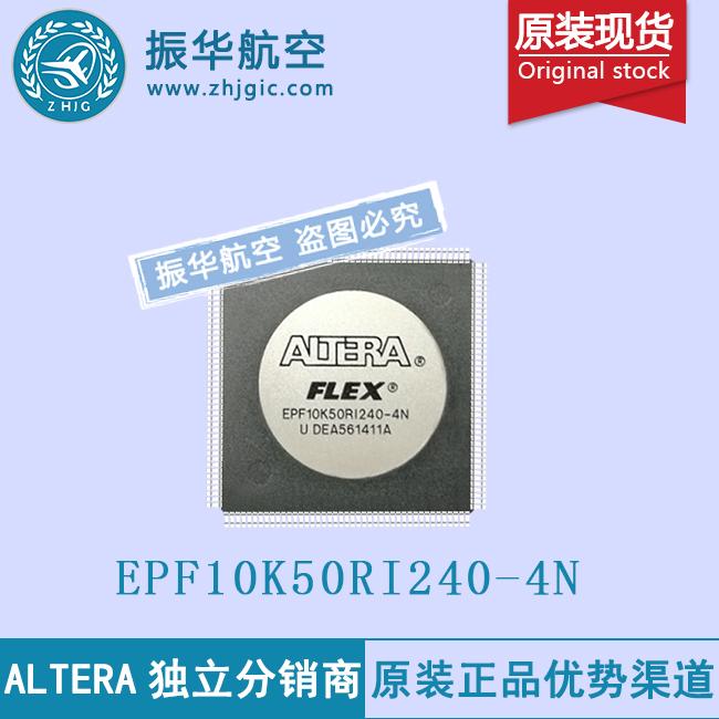 EPF10K50RI240-4N