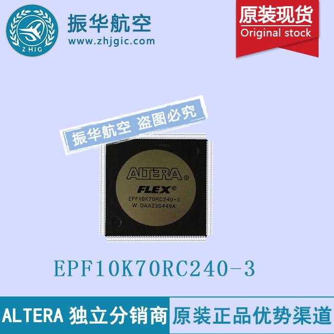 EPF10K70RC240-3