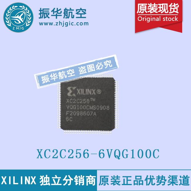 XC2C256-6VQG100C