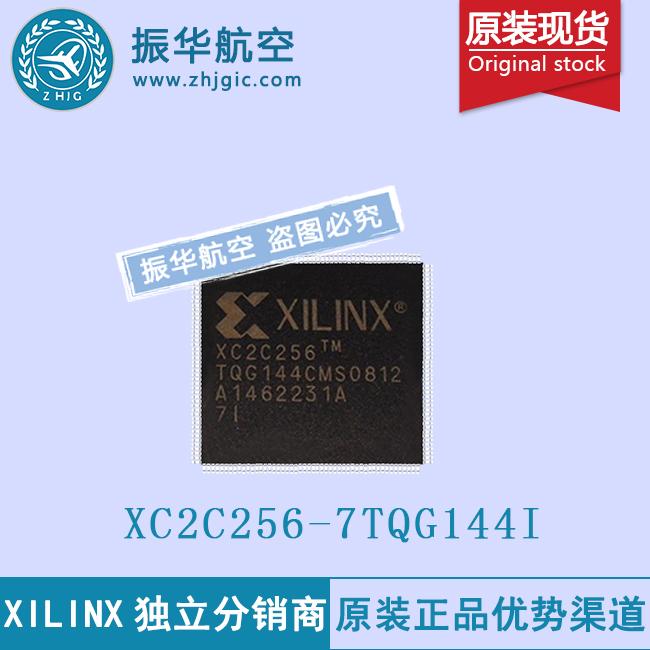 XC2C256-7TQG144I