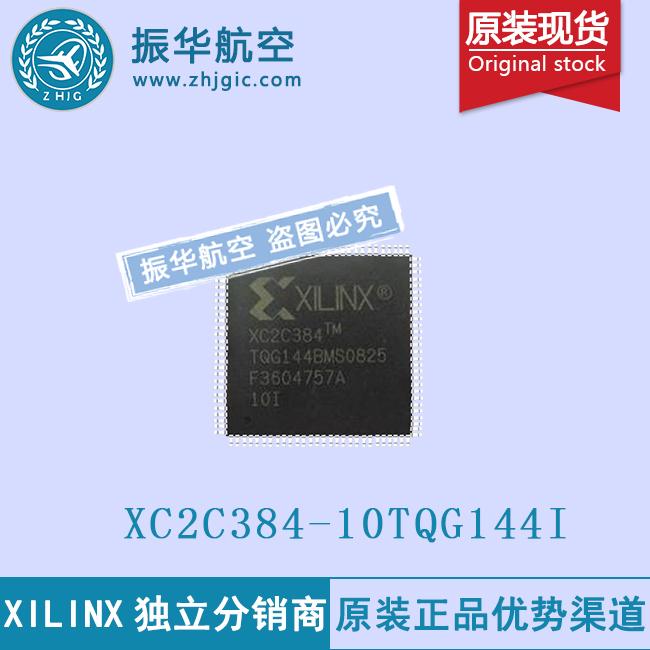 XC2C384-10TQG144I
