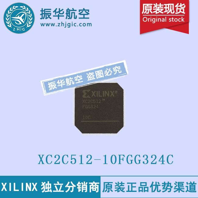 XC2C512-10FGG324C