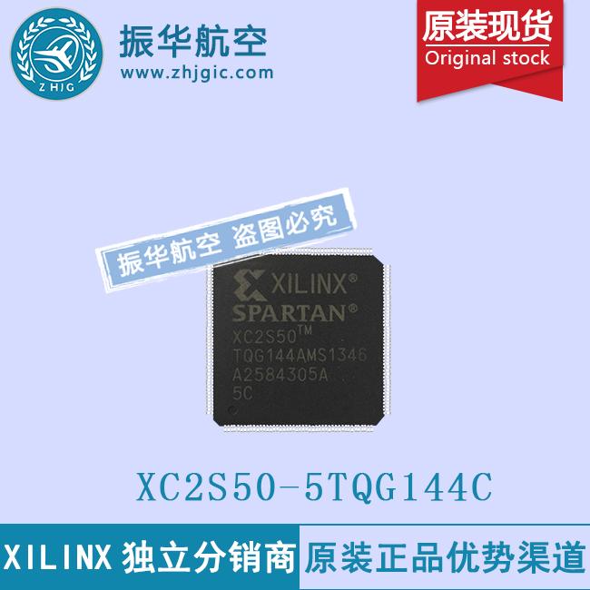 XC2S50-5TQG144C