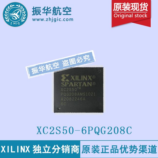 XC2S50-6PQG208C