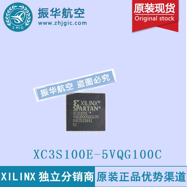 XC3S100E-5VQG100C