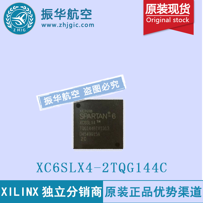 XC6SLX4-2TQG144C