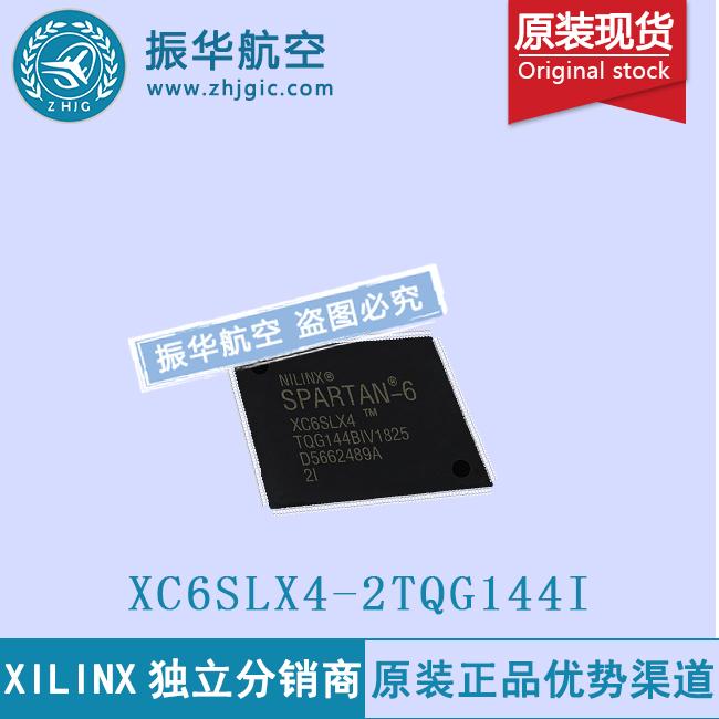 XC6SLX4-2TQG144I