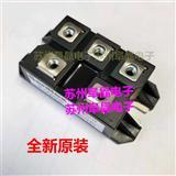 DF75BA160 DF75LA160  DF100AA160 原装三社模块