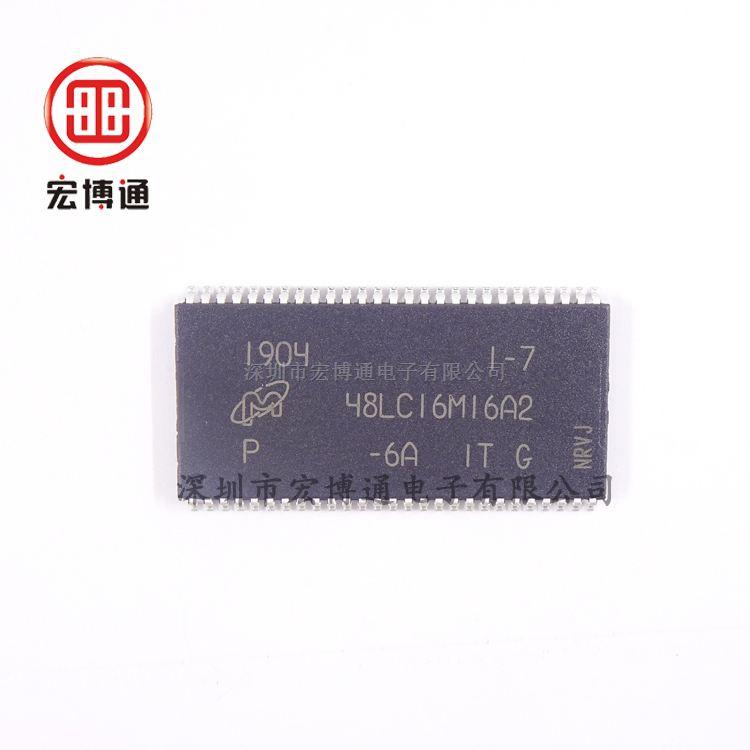 MT48LC16M16A2P-6AIT:G