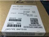 PIN二极管 BAP70-03 NXP
