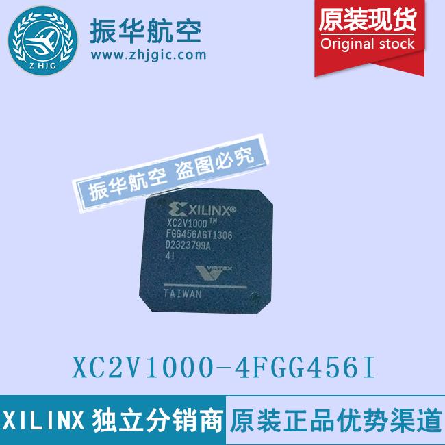 XC2V1000-4FGG456I