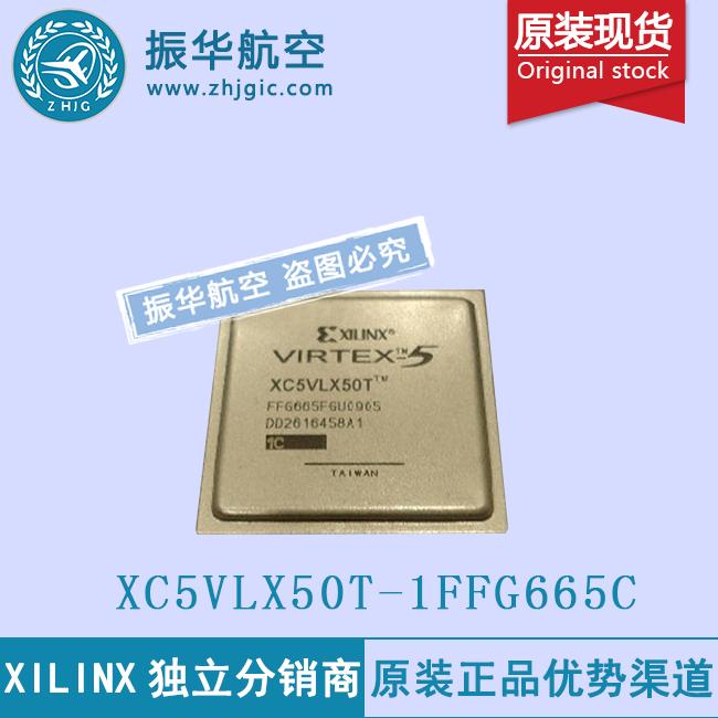XC5VLX50T-1FFG665C