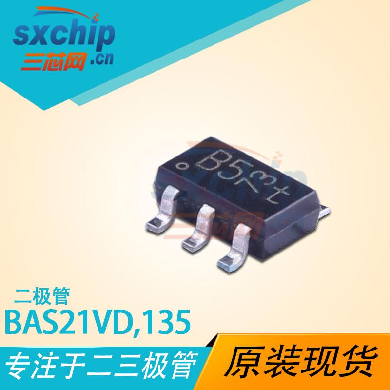 BAS21VD,135