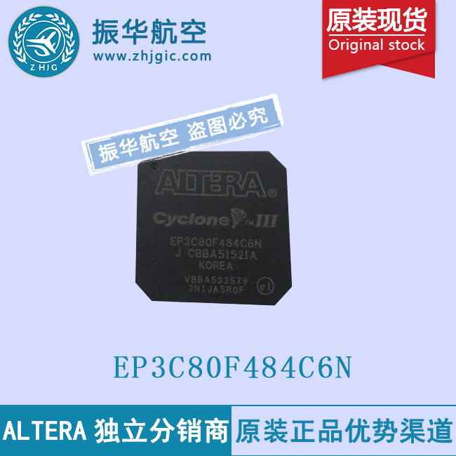 EP3C80F484C6N