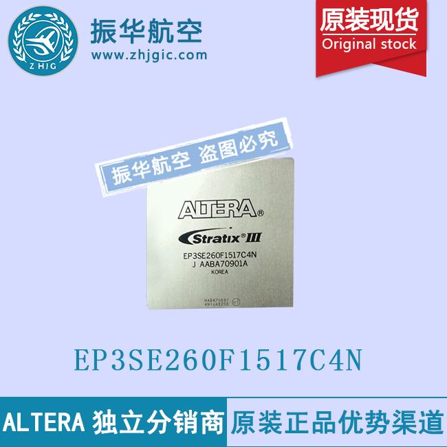 EP3SE260F1517C4N