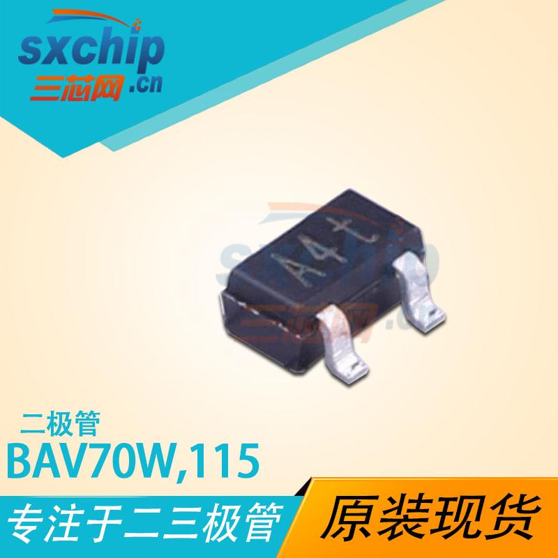 BAV70W,115