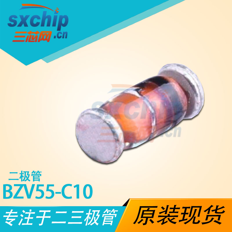 BZV55-C10