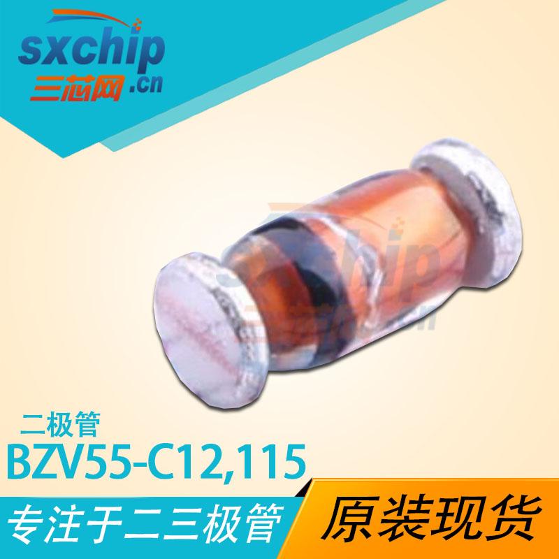 BZV55-C12,115